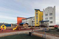 В Салехарде открылся новый детский сад «Мозаика».