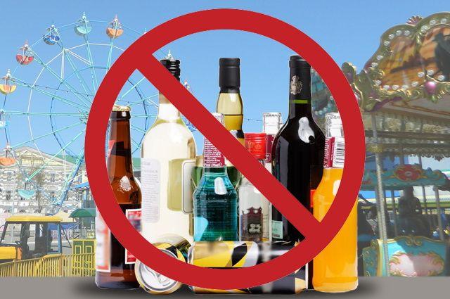 25 мая в Иркутске спиртное будет под запретом.