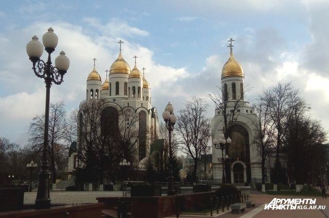 Литургию в честь Вознесения Господня отслужат в главном храме Калининграда.