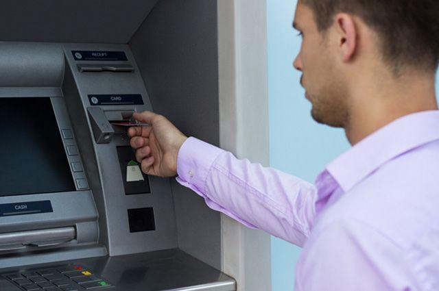 Эксперт: инновации вбанковской сфере быстро становятся частью нашей жизни