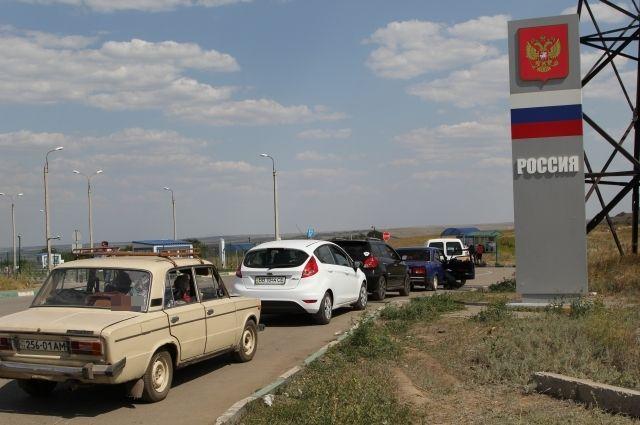 В Госдуме сообщили о переезде в Россию с 2014 года более миллиона украинцев
