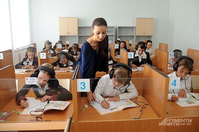 Сегодня столица - одна большая школа. Это подтверждают победы московских учеников и студентов в международных олимпиадах.