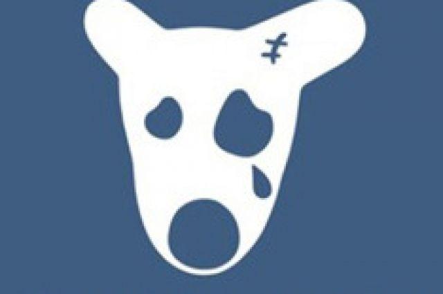Посещаемость ВКонтакте за пять дней упала на 3 миллиона визитов