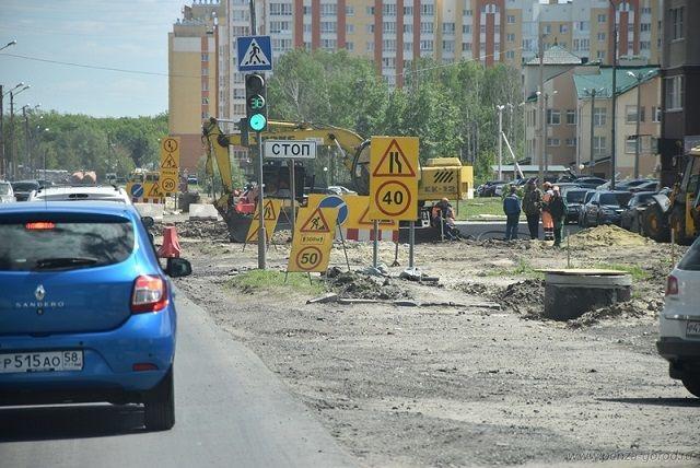 Реконструкцию улицы Антонова вПензе намечено закончить к1сентября
