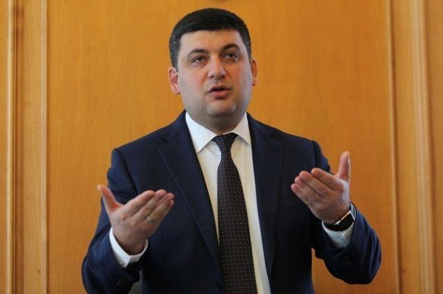 Гройсман: Благодаря системе ProZorro Украина сэкономила 24 млрд грн