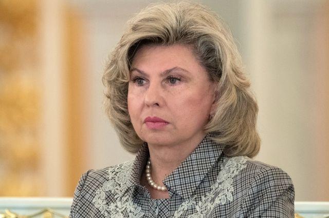 Омбудсмен Москалькова поддержала идею запрета детям участвовать в протестах