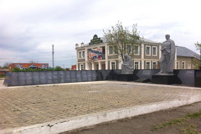 Мемориал в Блечепсине.