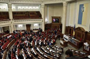 Верховная Рада Украины.