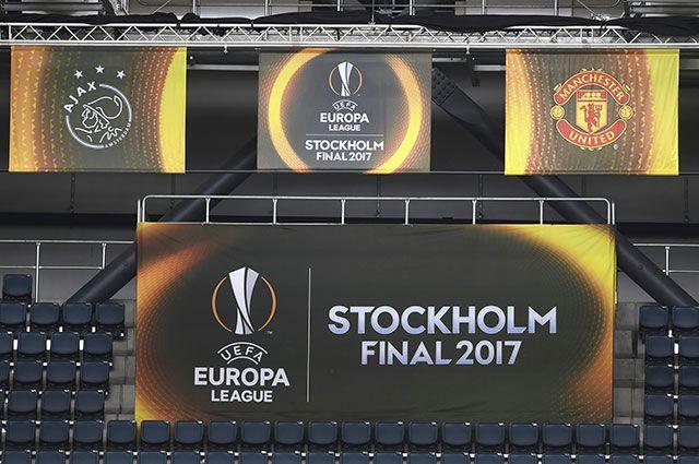 Финал Лиги Европы. 38 миллионов для Жозе Моуринью и его бригады