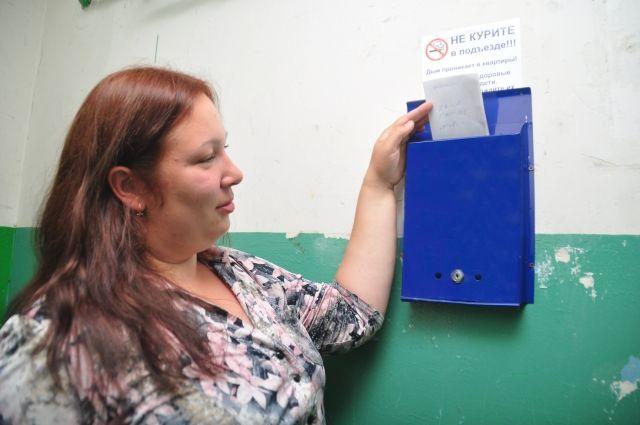 В июле ямальцы получат платежки с новыми начислениями за услуги ЖКХ.