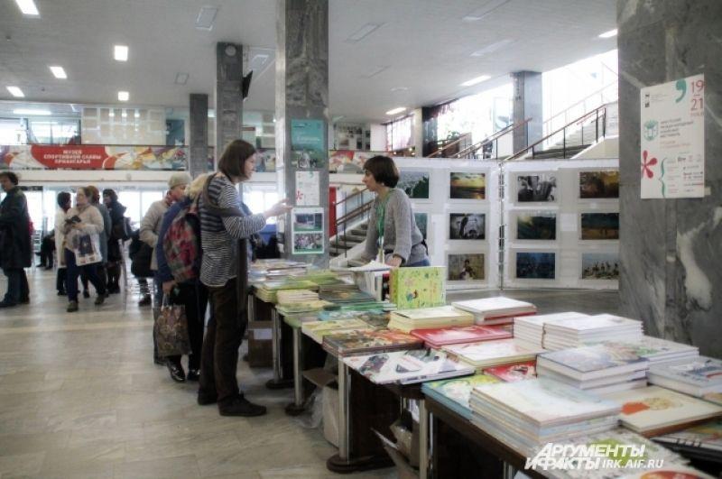 На одной из площадок можно было познакомиться с авторами детских произведений.