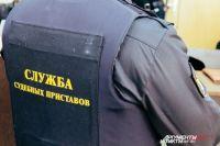 Судебные приставы арестовали машину алиментщика, приехавшего из Екатеринбурга на встречу с детьми