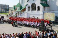 День славянской письменности в Барнауле.