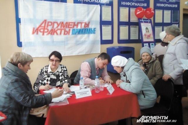 На почте, где проходила «Народная приёмная», ещё до приезда команды «АиФ-Прикамье» было много  жителей Горнозаводска и окрестных посёлков.