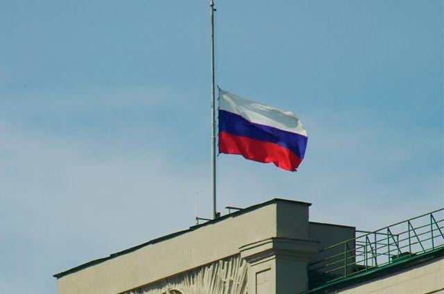 На всей территории Удмуртии будут приспущены государственные флаги,
