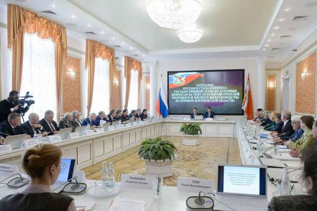 Меры поддержки животноводческой отрасли на примере Воронежской области обсудили члены Комитета Госдумы по аграрным вопросам.