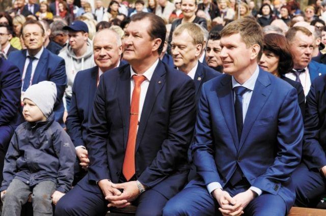 Олег Третьяков и Максим Решетников приняли участие в церемонии награждения победителей конкурса.