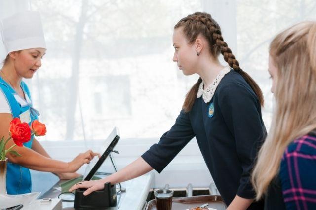Первыми апробировали новую систему в школе № 7 г. Чайковского.