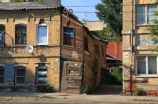 Снос ветхого жилья в самаре адреса в самаре