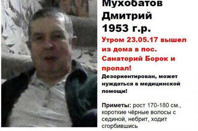 ВСмоленске разыскивают пропавшего без вести дезориентированного мужчину
