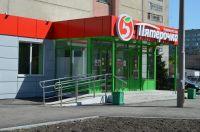 Это второй магазин в регионе, открытый компанией на площадях «Ростелекома».