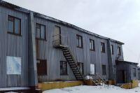 Здание школы №5 до начала ремонта.