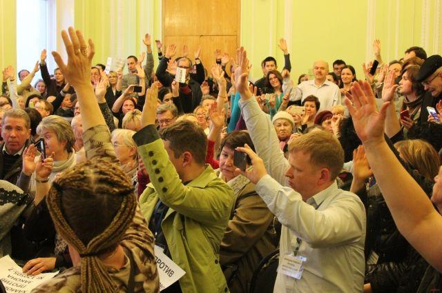 18 домов отказались от включения в программу реновации в Москве