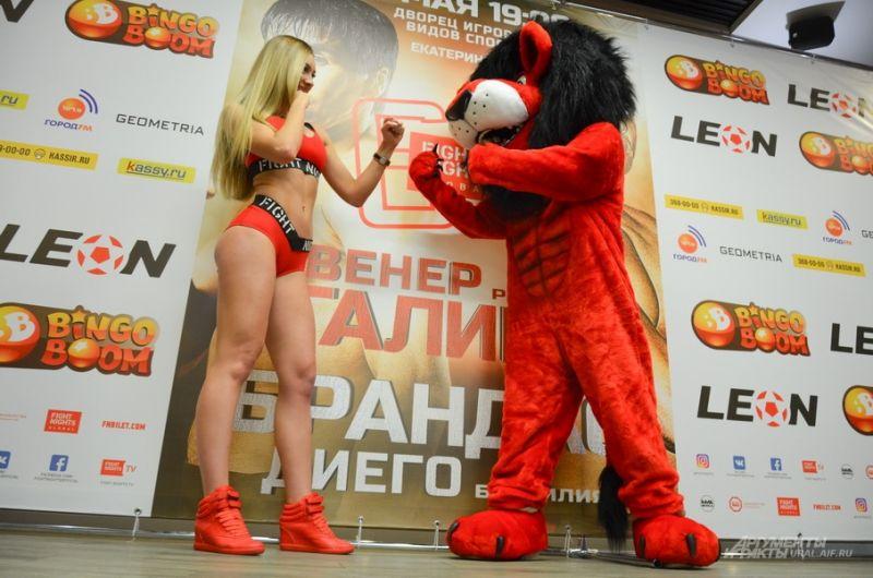Взвешивание перед турниром Fight Nights Global в Екатеринбурге.