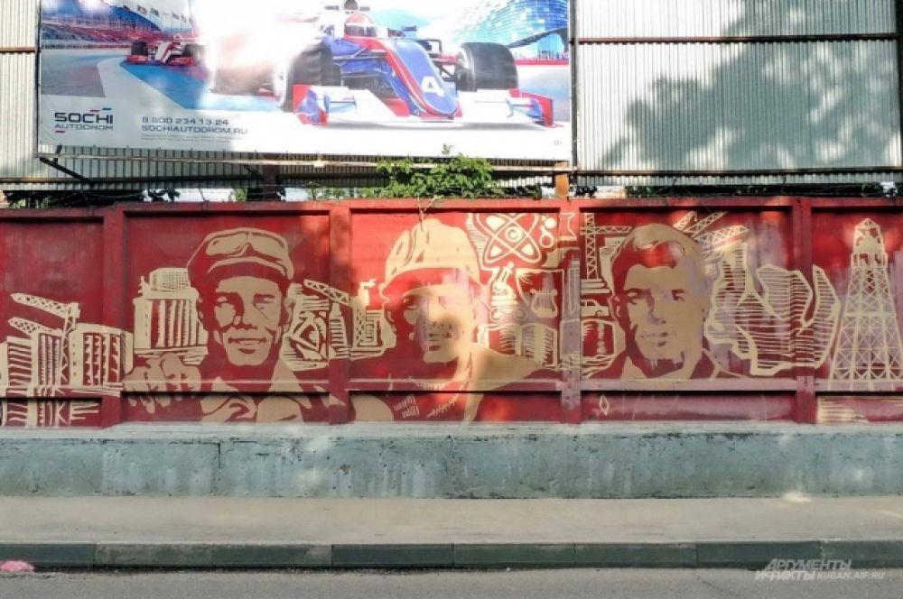 На граффити возле стройки вполне логично было изобразить и самих строителей.