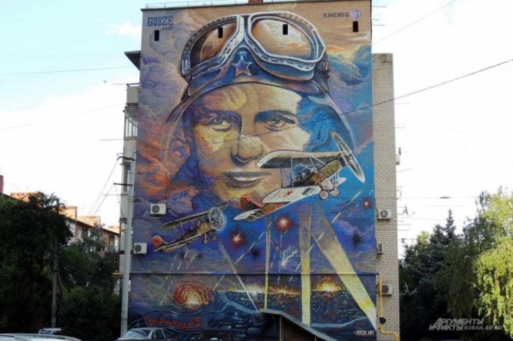 Эта композиция, посвященная советской военной летчице Евдокии Бершанской, появилась пятиэтажке по улице Лузана перед Днем Победы в этом году.