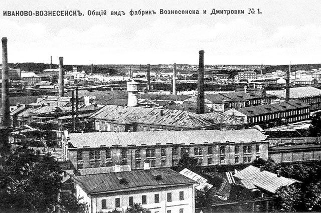 К началу XX века Иваново-Вознесенск стал крупным промышленным центром.