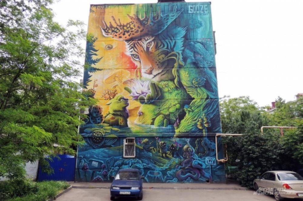 Еще одно граффити Георгия Куринова, которое он создал на стене дома по улице Дзержинского и назвал «Папа».