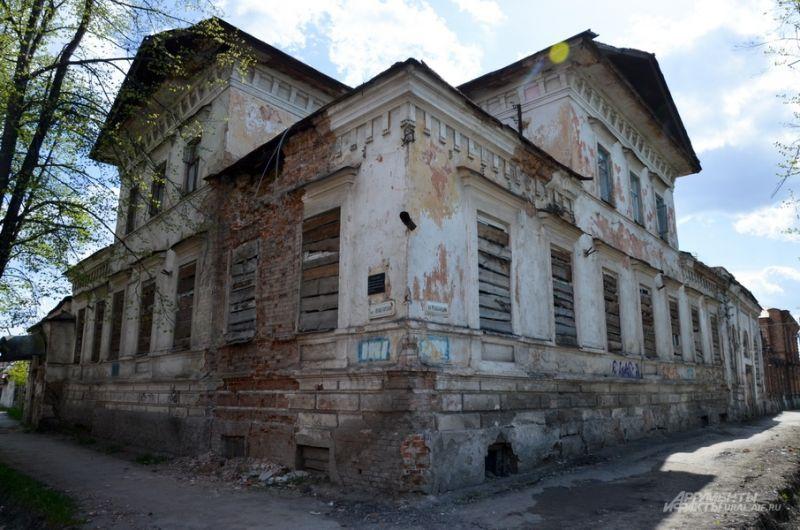 Заброшенный дом на Пролетарской.