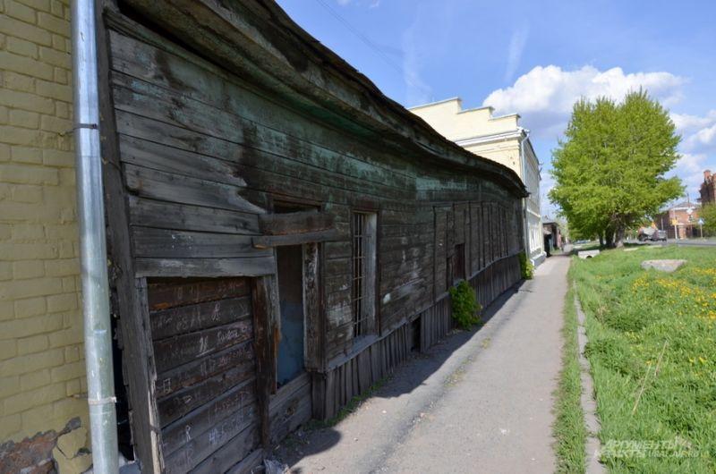 Старое здание.