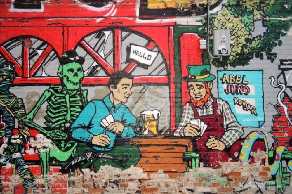 На граффити обычные люди соседствуют с троллями, скелетами и другими колоритными персонажами.