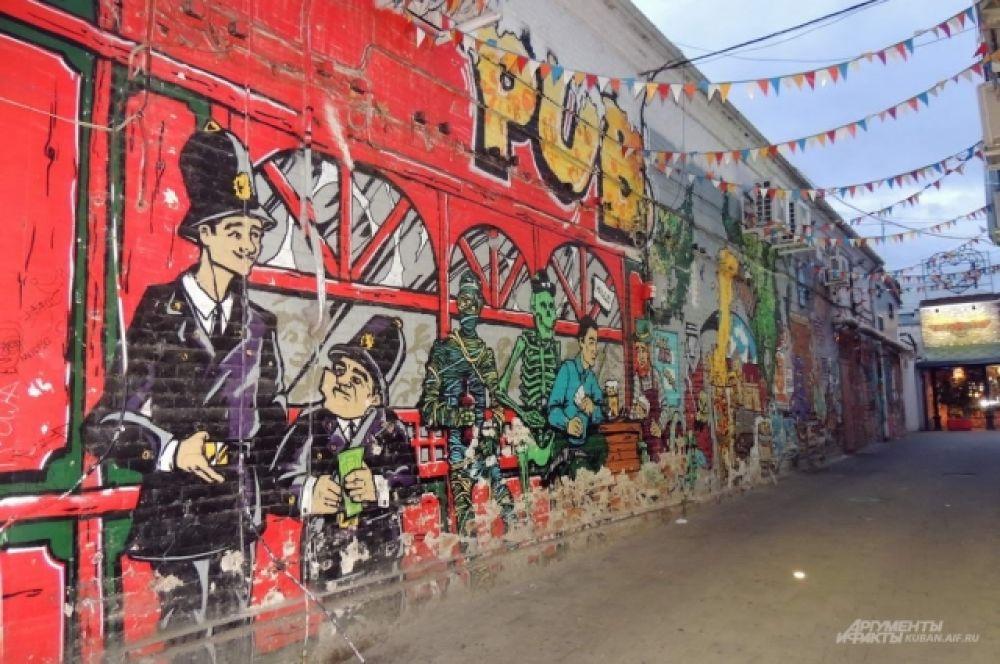 Это граффити уже давно красуется на стене питейного заведения по улице Красной.