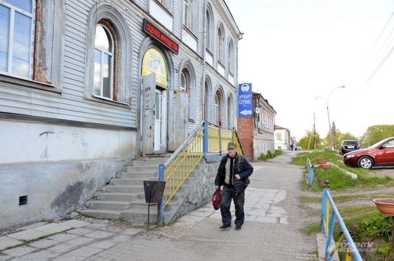 Улица Орджоникидзе.
