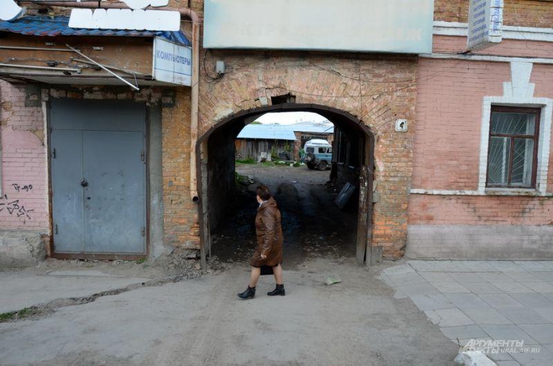 Арка, ведущая во двор жилых домов на улице Свободы.