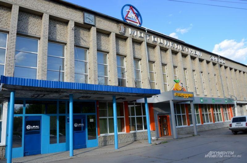 Ирбитский мотоциклетный завод.