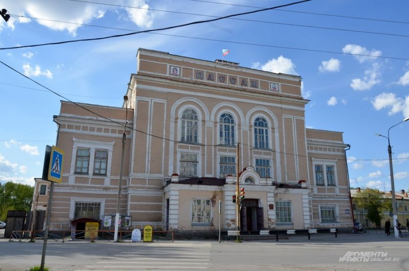Торговый центр «Пассаж».