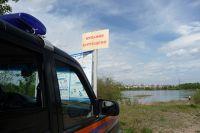 Вот такие стенды появились на берегах водоемов Иркутска.
