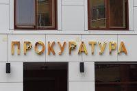 Гендиректор тюменской фирмы скрыл 9,7 млн рублей от уплаты налоговых долгов