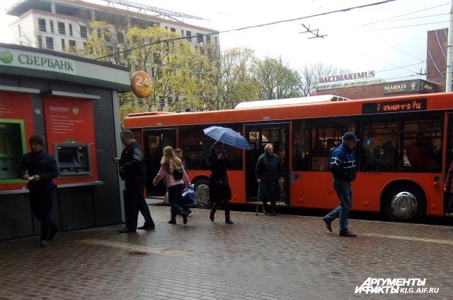 На остановках Калининграда к ЧМ-18 установят электронные табло.