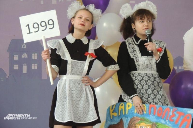 В Красноярске выпускается 4,5 тысячи школьников.