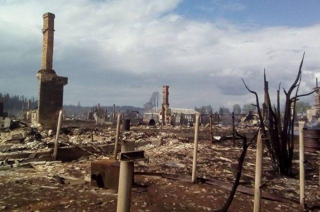 В пожарах выгорело 130 домов.