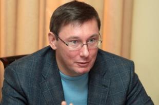 Юрий Луценко недоволен Печерским судом