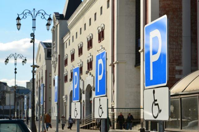 В ГД поддержан проект о выдаче персонального автомобильного знака «Инвалид»