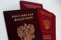 По вопросам выдачи новых паспортов и водительских прав погорельцам заработали горячие линии.