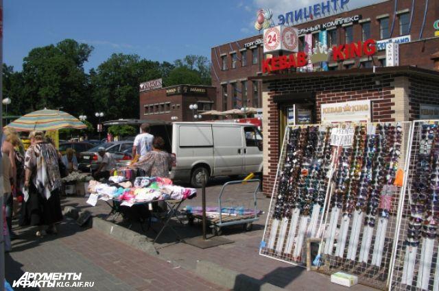 Власти Калининграда пообещали убрать торговые ряды перед «Эпицентром».