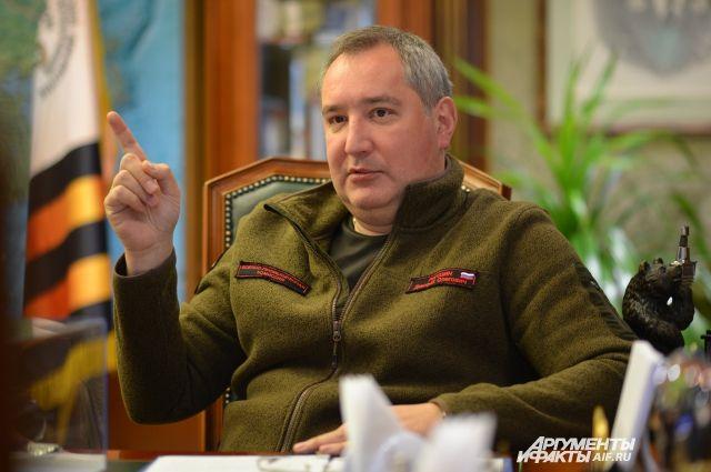 Рогозин предлагает заменить роботами устаревшие научные суда